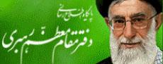 http://haftcheshme.com/aFiles/gallery/leader.jpg